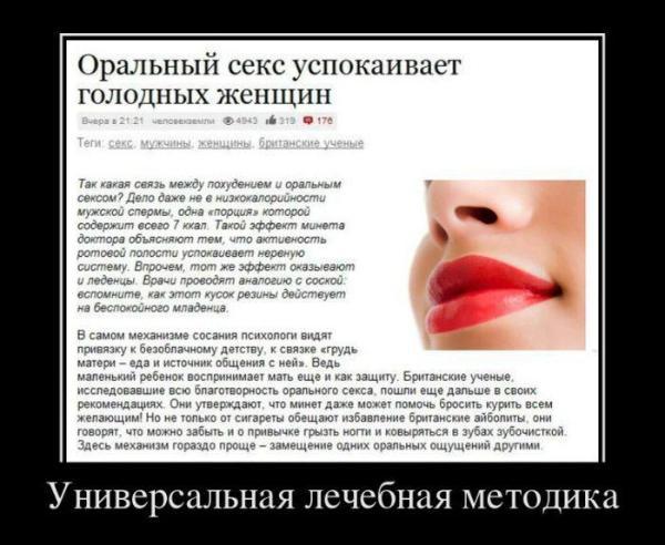 1321903756_demotivatory_9.jpg
