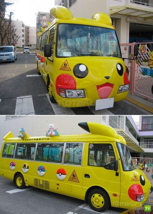 Японские школьные автобусы 9 фото