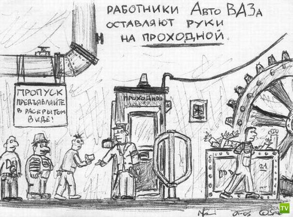 Подборка комиксов на четверг (42 фото)