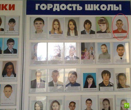 Гордость школы=)
