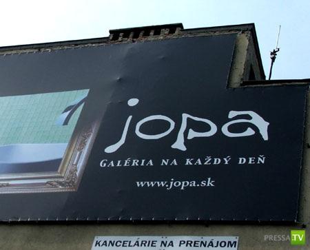 Нецензурные бренды ... (29 фото)