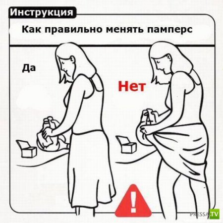 Как обращаться с ребенком. Инструкция для молодых родителей
