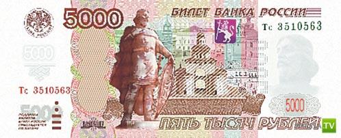 Тайны Гознака: На российских купюрах могли появиться Чехов, Глинка и Александр Невский
