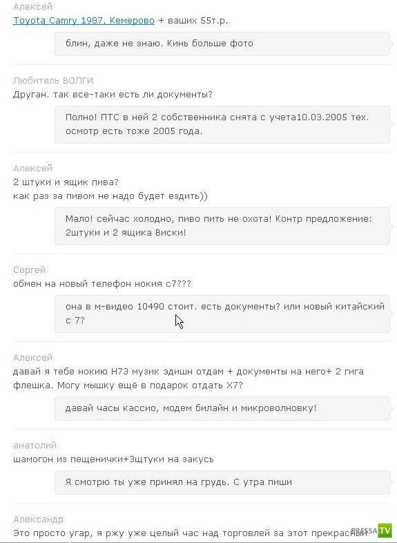 Продажа Волги в Кемерово