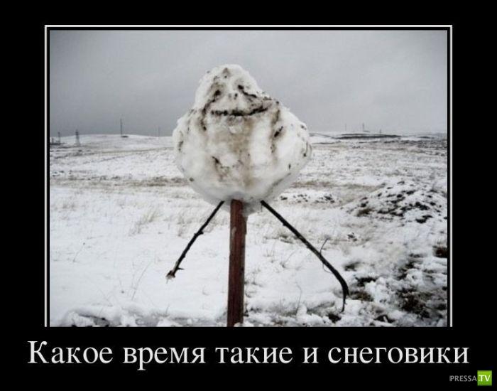 Демотиваторрррры (44 фото)