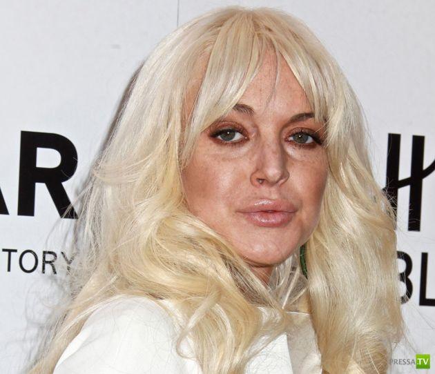 Что случилось с Линдси Лохан?...