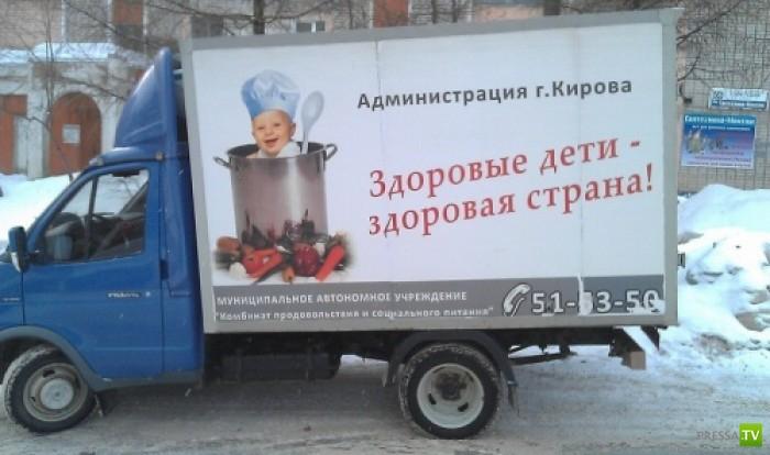Подборка народных маразмов, надписей и реклам (45 фото)