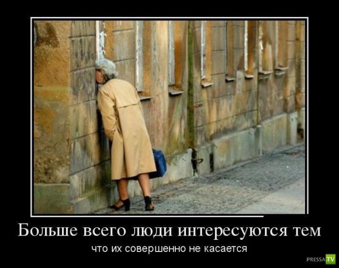 Жизненные демотиваторы (28 фото)