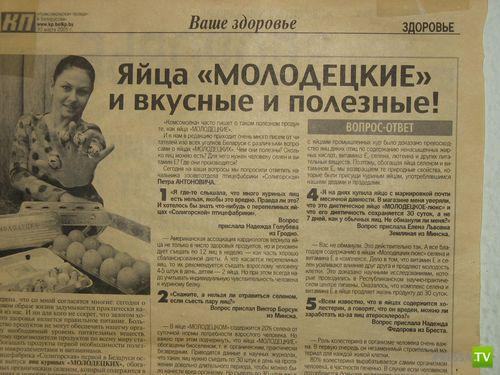 """Новый колбасно-сарделечный бренд - """"Бурановские бабушки"""" (4 фото)"""
