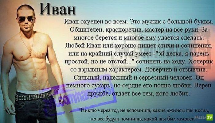 snizit-seksualnuyu-vozbudimost-popugaya