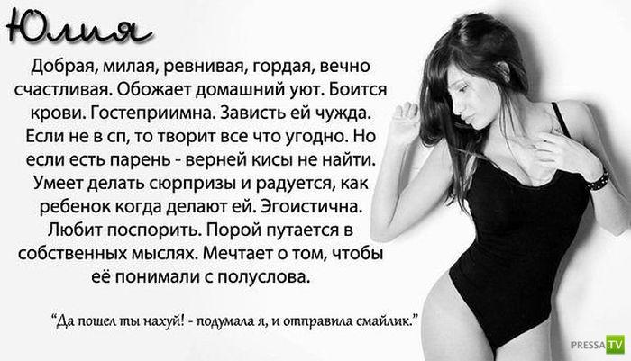 seksualnie-golie-tela-devushek