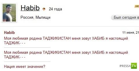 "Чего хотят на сайте знакомств - ""Мамба""? (21 фото)"
