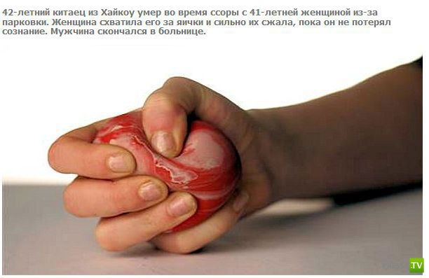 Странные смерти 2012 года (10 фото)