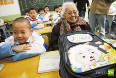 102-летняя Ма Ксиуксиан - ученица первого класса (4 фото)