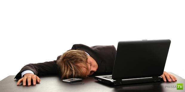 Как сделать так чтобы человек заснул