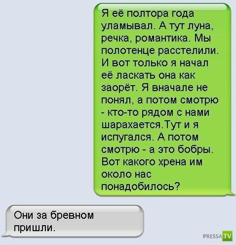 rossiyan-dovolni-seksualnoy-zhiznyu