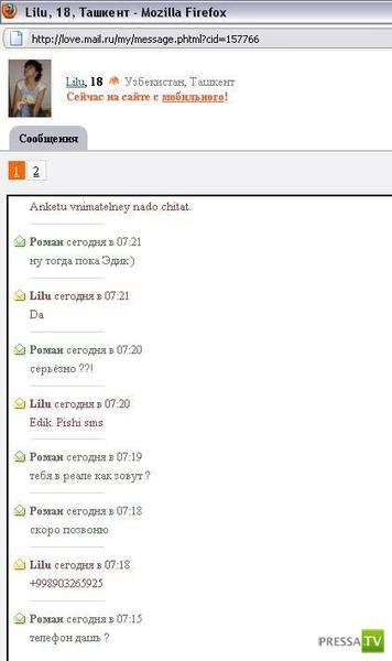 Винница веб камера онлайн, наши в сексе вебкамера видео русское Порево. . Секс