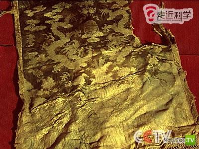 Загадка китайской мумии Синь Чжуй (4 фото)