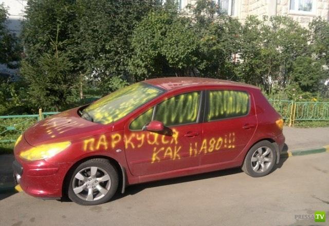 """В Москве """"наказали"""" неправильно припаркованных (4 фото)"""