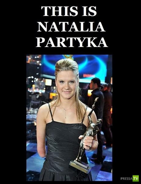 Польская теннисистка Наталья Партыка - необычная участница Олимпиады(4 фото)
