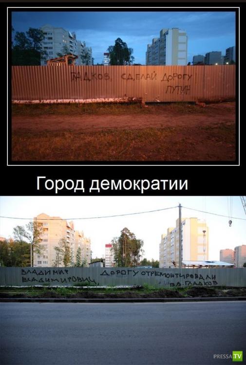 Народные маразмы - реклама и объявления, часть 6 (48 фото)