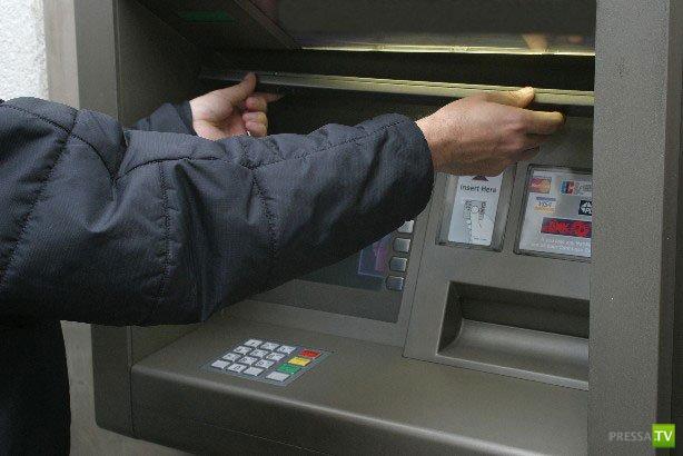Во Франции деньги гребут... вилкой