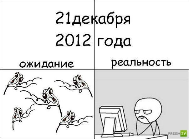 Веселые комиксы ... (38 фото)