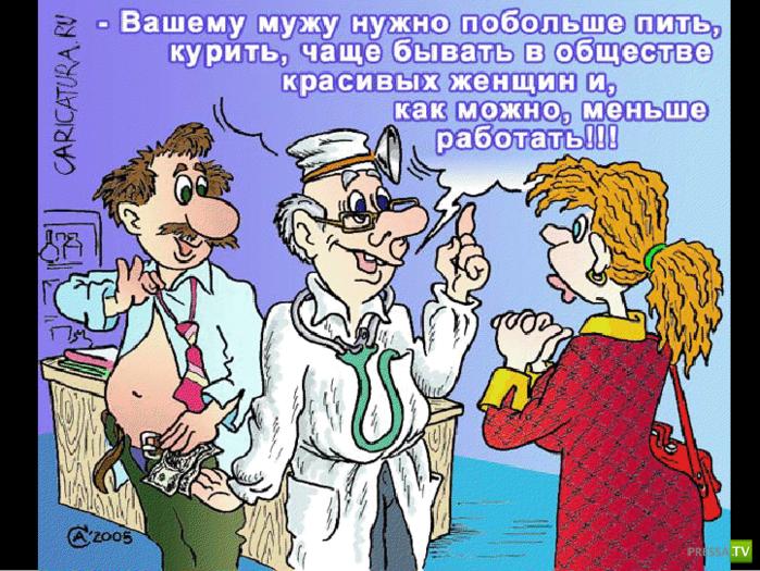 Ржачные поздравления врачу