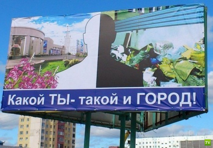 Народные маразмы - реклама и объявления, часть 10 (38 фото)