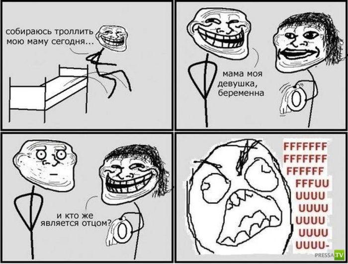 Смешные комиксы (29 фото)