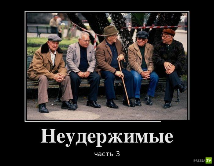 Демотиваторы на октябрь 8 (31 фото)