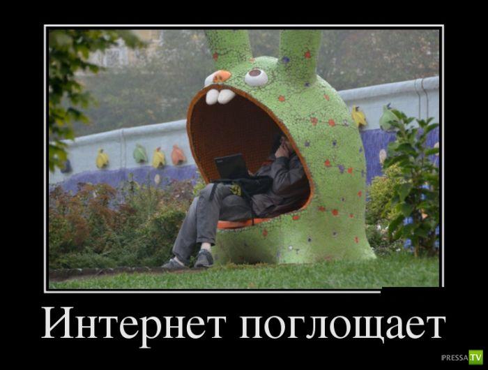 Демотиваторы на октябрь 9 (28 фото)
