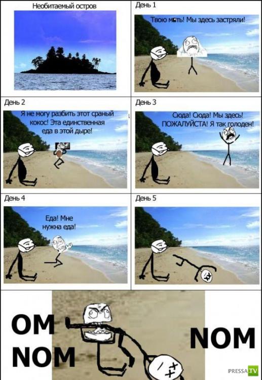 Забавные комиксы... (26 фото)