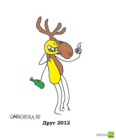 Веселые карикатуры, часть 4 (27 фото)