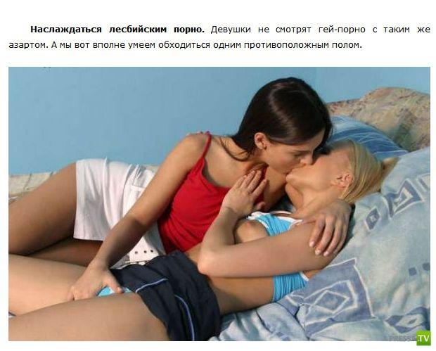 lezbiyanki-zhenskaya-lyubov