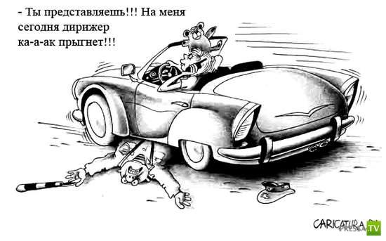 Веселые карикатуры (23 фото)