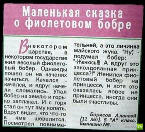 Смешные и несуразные газетные объявления (24 фото)