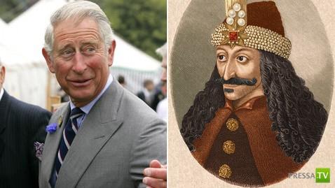 Принц Чарльз утверждает, что он связан с Дракулой...