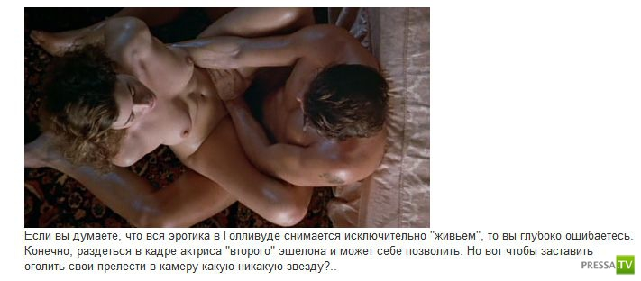 samoe-otkrovennoe-seks-video