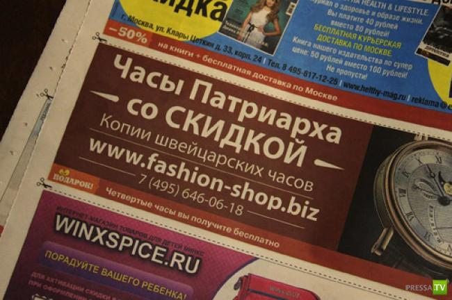 Народные маразмы - реклама и объявления (36 фото)