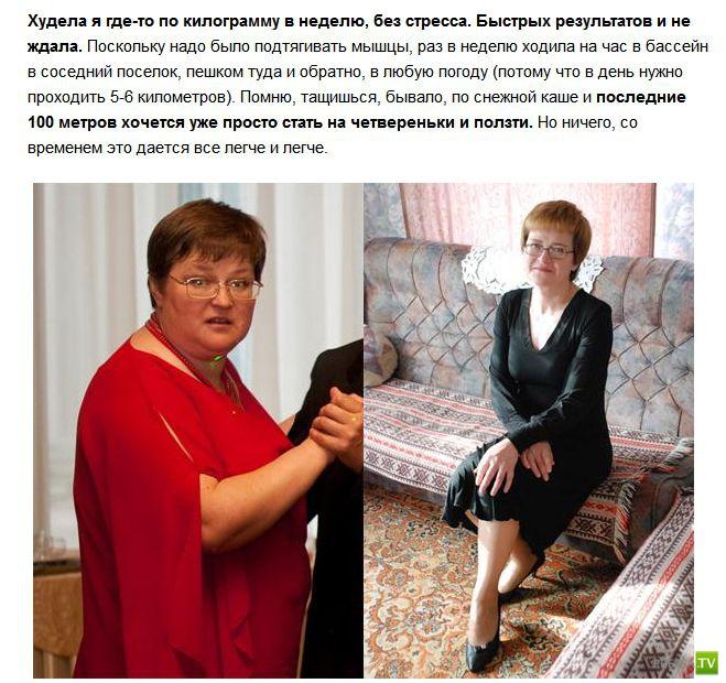 Полностью изменила свою жизнь в 50 лет... (9 фото)