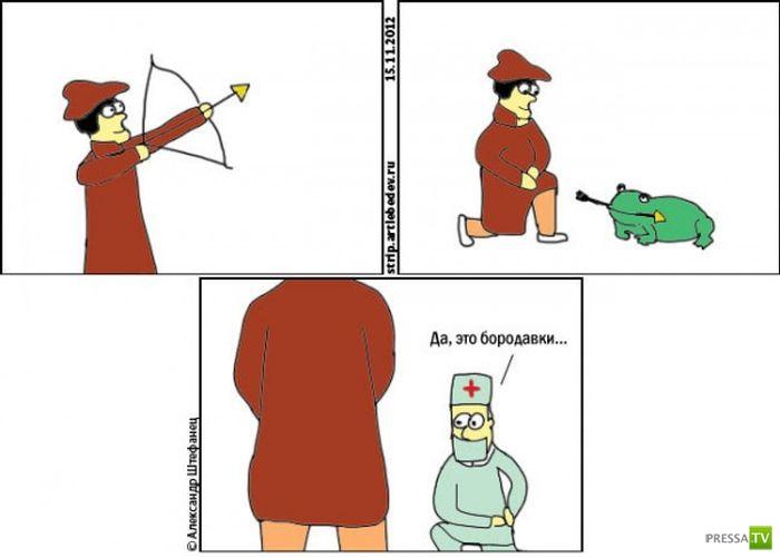 Веселые комиксы, часть 14 (28 фото)