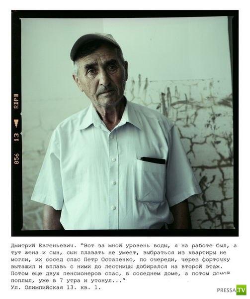 Трагедия в Крымске. Свидетельства от первого лица. Жесть!!! (20 фото)