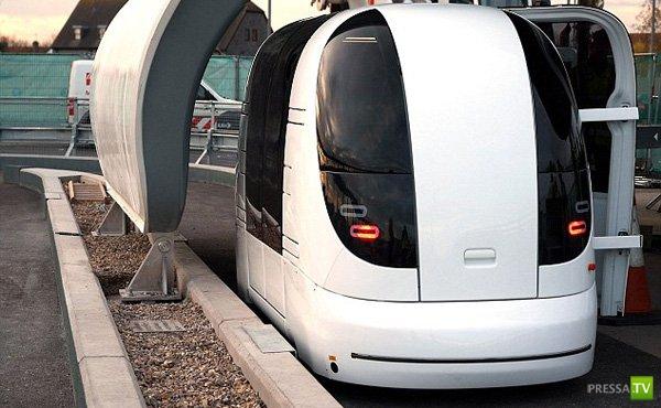 В Лондонском аэропорту Хитроу такси без водителя (9 фото)