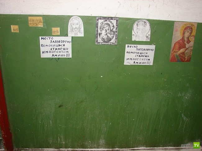 Народные маразмы - реклама и объявления, часть 24 (45 фото)
