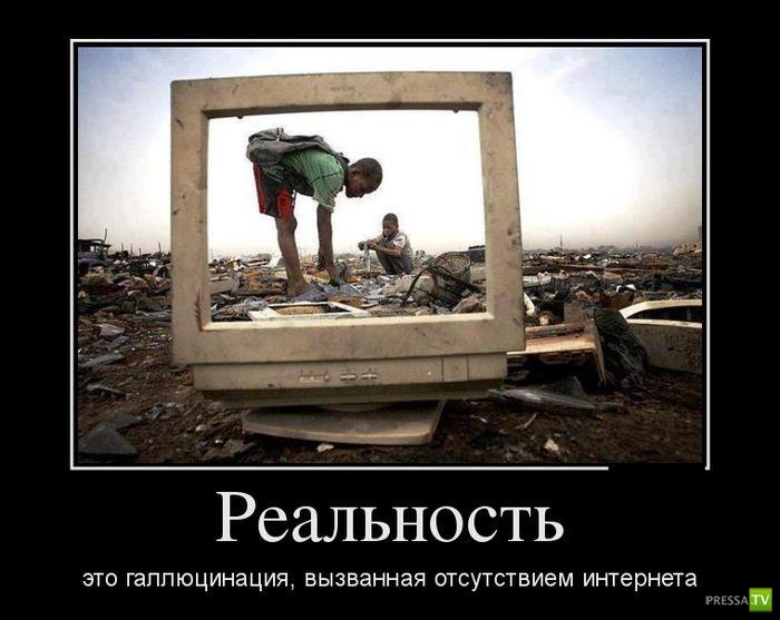 Демотиваторы на декабрь 18 (30 фото)