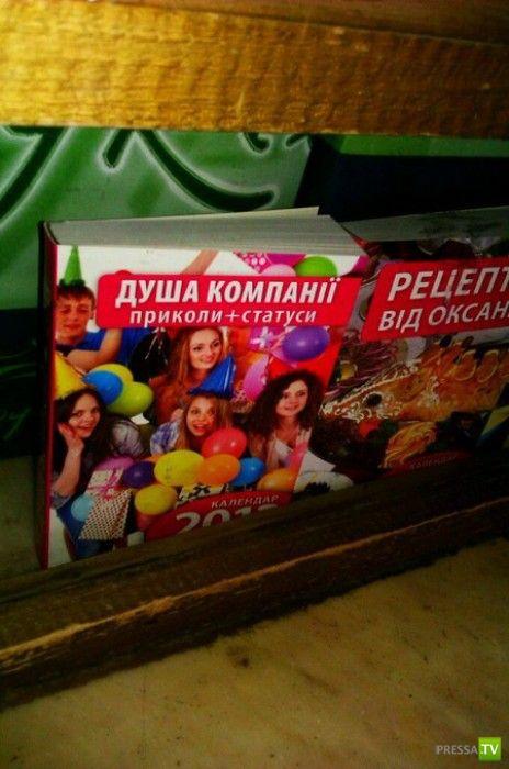 Народные маразмы - реклама и объявления, часть 25 (28 фото)