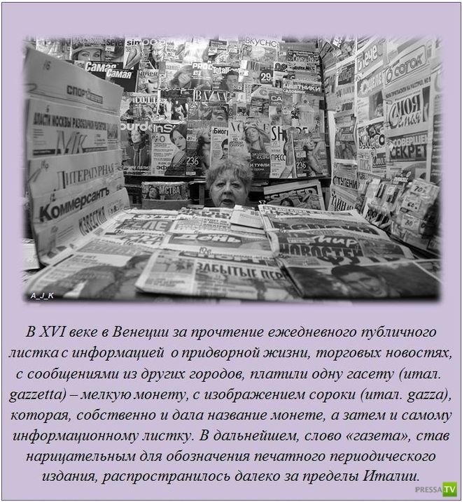 Интересные факты обо всем на свете, часть 9 (20 фото)