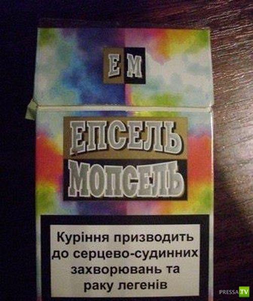 Фотоподборка приколов о вреде курения (35 фото)