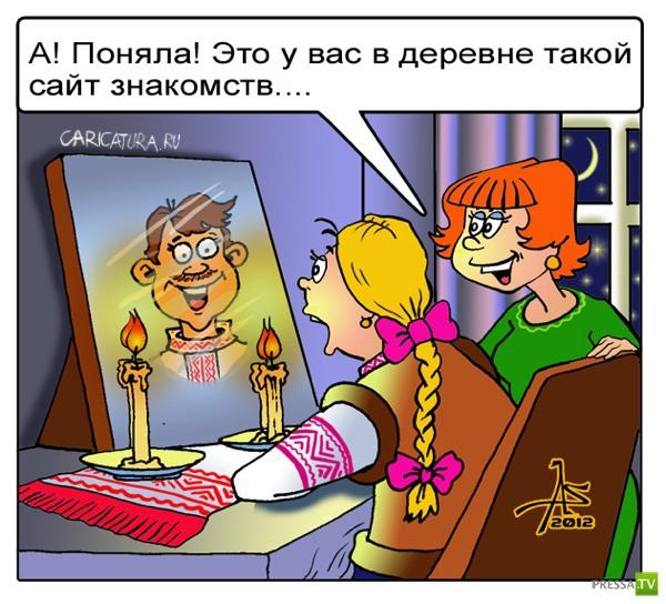 знакомство карикатуры